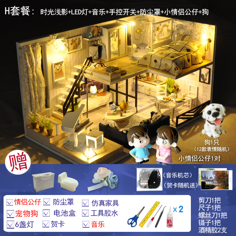 TIME SHADOW + TOOLS + GLUE + DUST COVER + LITTLE COUPLE DOLL +1 DOG + MUSIC