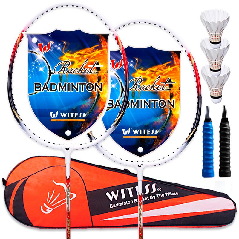 WITESS正品羽毛球拍2支送3球