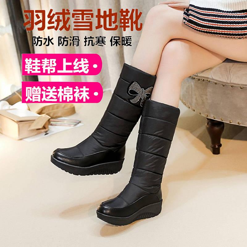羽绒靴2019冬季新款雪地靴女平底防滑靴子加绒加厚保暖棉鞋中筒靴