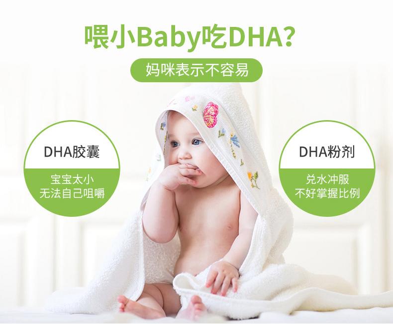 CATALO家得路美国进口儿童DHA滴剂婴幼儿食用海藻油宝宝补脑记忆 ¥168.00 产品系列 第8张