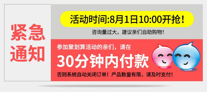 CATALO美国关节专家植物葡萄糖胺配方润滑关节修补软骨 ¥399.00 产品系列 第1张