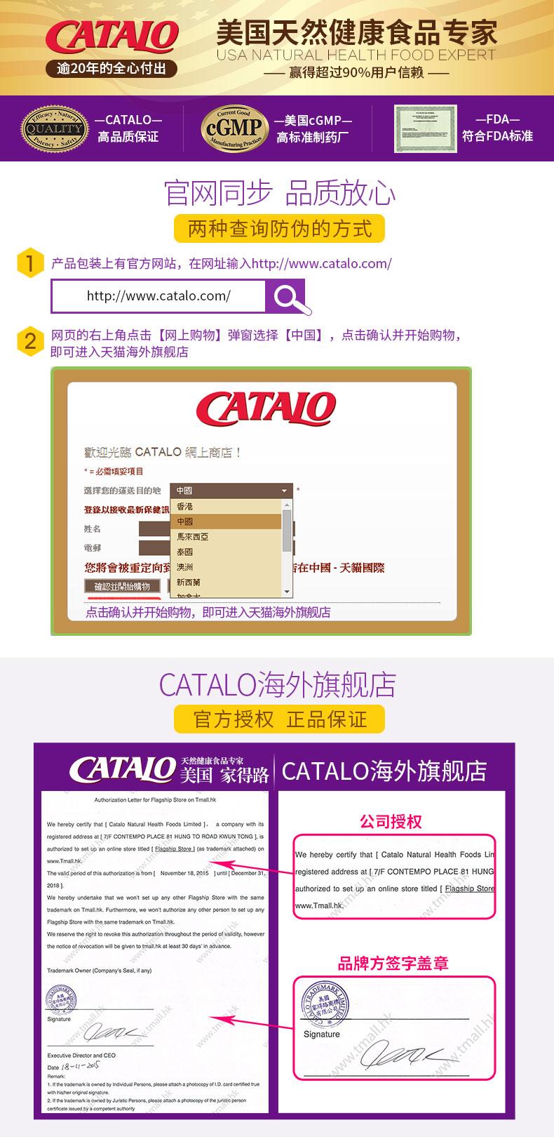 CATALO孕妇专用DHA海藻油 美国进口孕期营养藻油哺乳期产妇保健品 产品系列 第2张