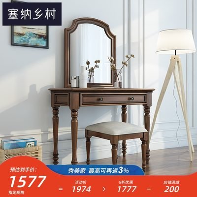 American rustic solid wood dressing table with makeup stool white wax wood simple master bedroom furniture with drawer storage furniture