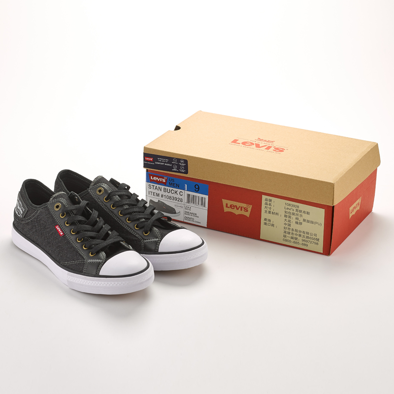 levi's shoes costco off 62% - www