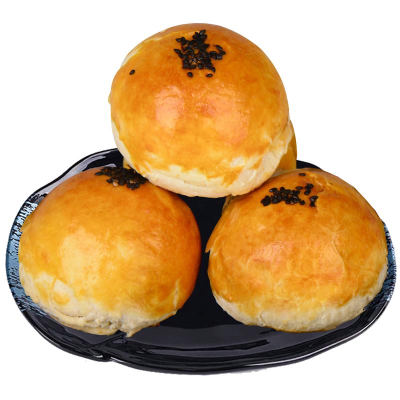 【血亏价】咸海鸭蛋黄酥4枚
