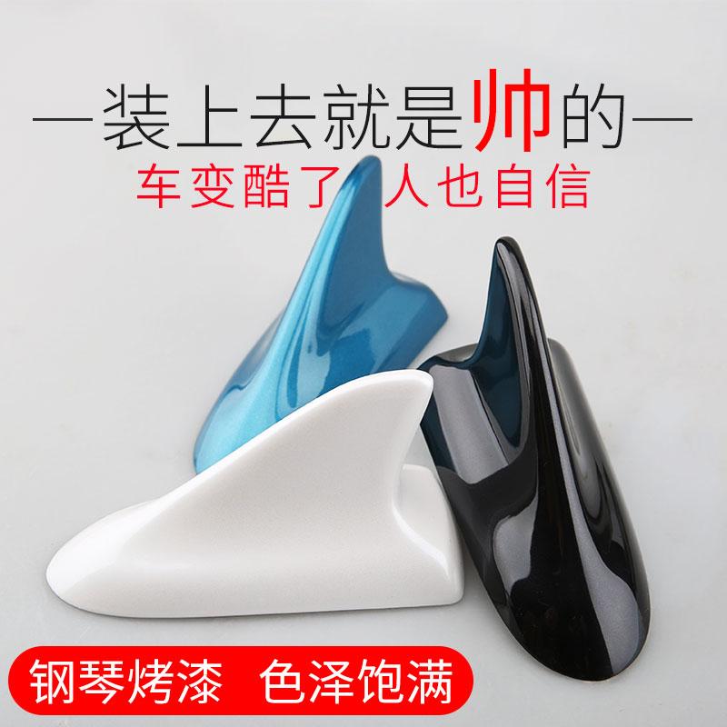 新轩逸尾翼蓝鸟鲨鱼改装天线鳍天籁汽车天线装饰天线经典车顶