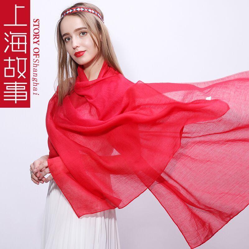 上海故事丝巾女百搭春秋款洋气时尚纯色薄款棉麻围巾披肩秋季外搭