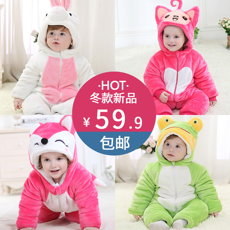 0-1 year old baby winter coveralls thickened men and women baby winter 3- ed03632195