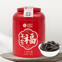 【铁罐装120g】昌宁红云南滇红特级红茶