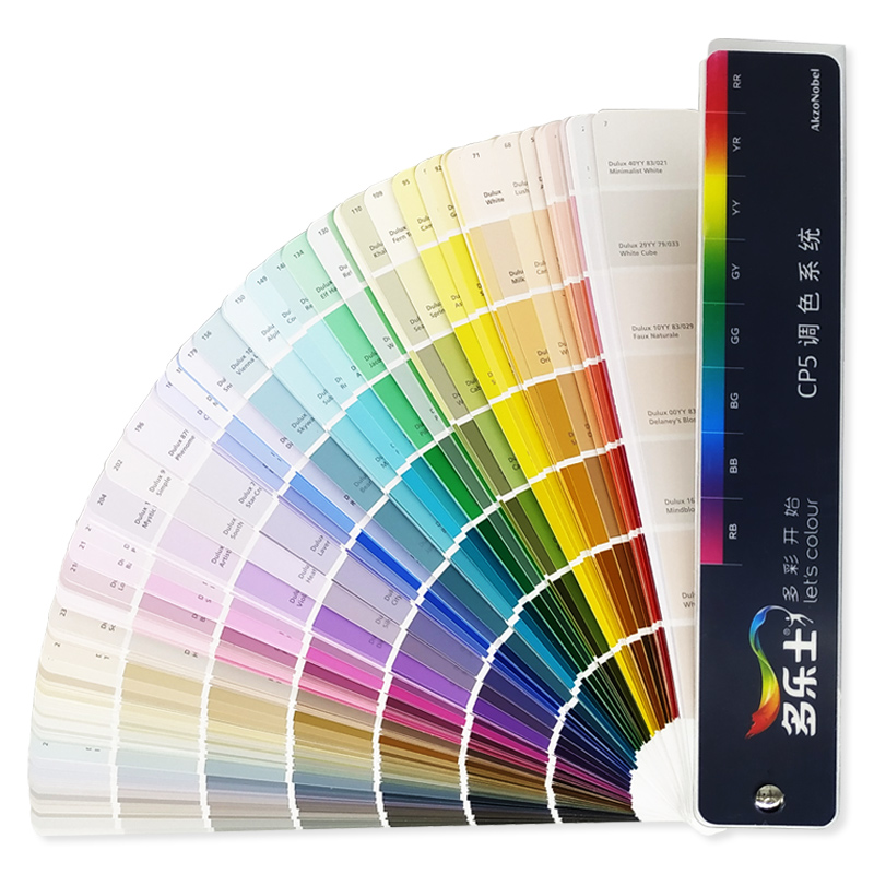 2018 new Dulux color card international standard CP5 color