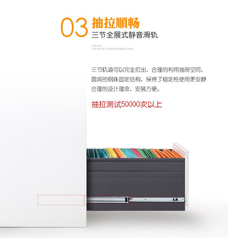 卡箱详情_08.jpg