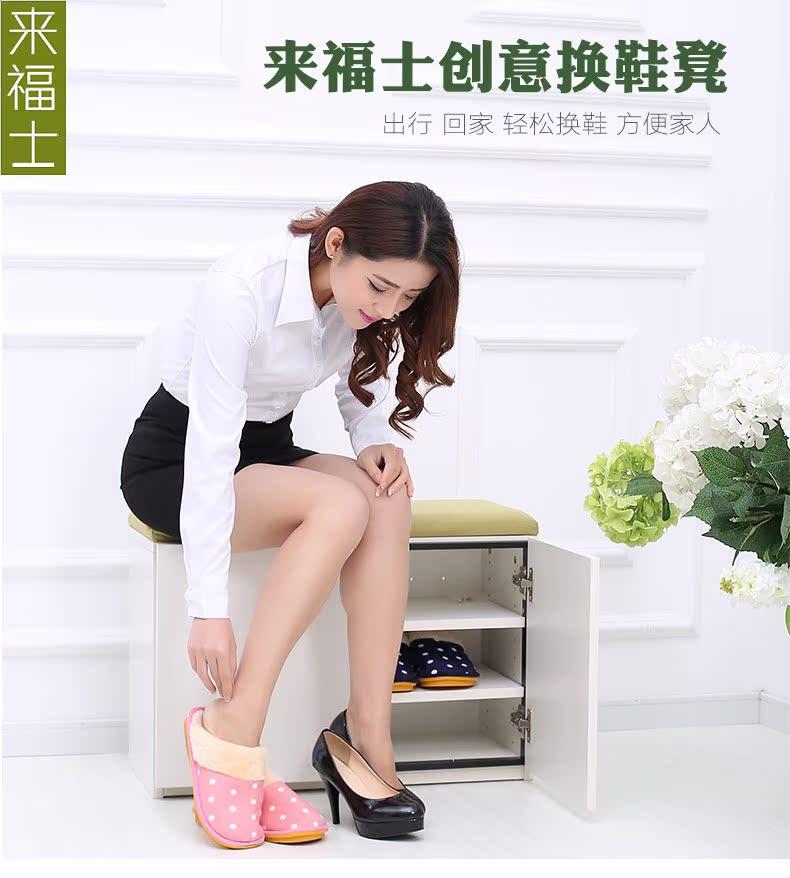 换鞋凳--详情_01