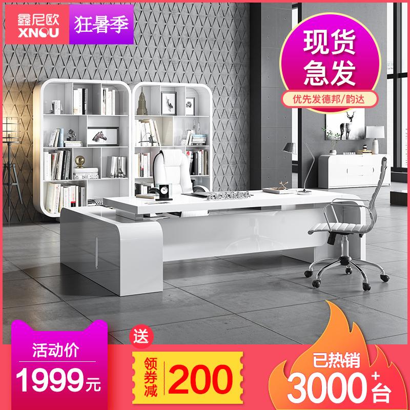 鑫尼欧主管总裁经理烤漆老板桌简约现代大班台办公桌白色桌家具桌