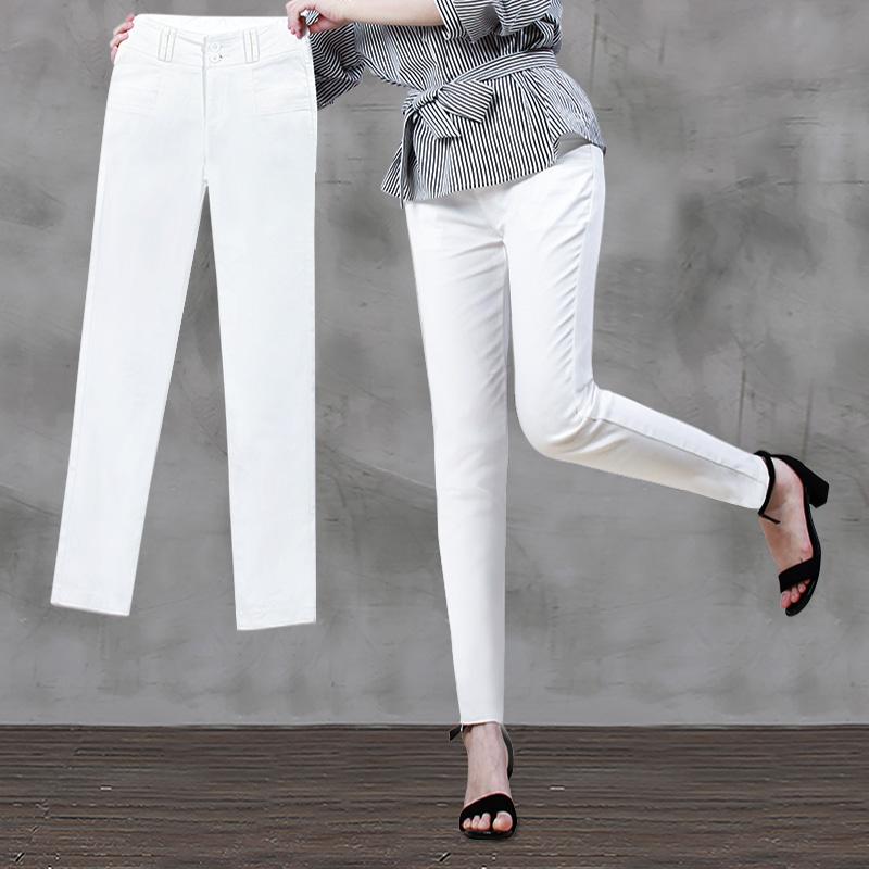 裤子女夏2019新款西装裤女小脚工装裤白色休闲裤女秋装九分裤薄款