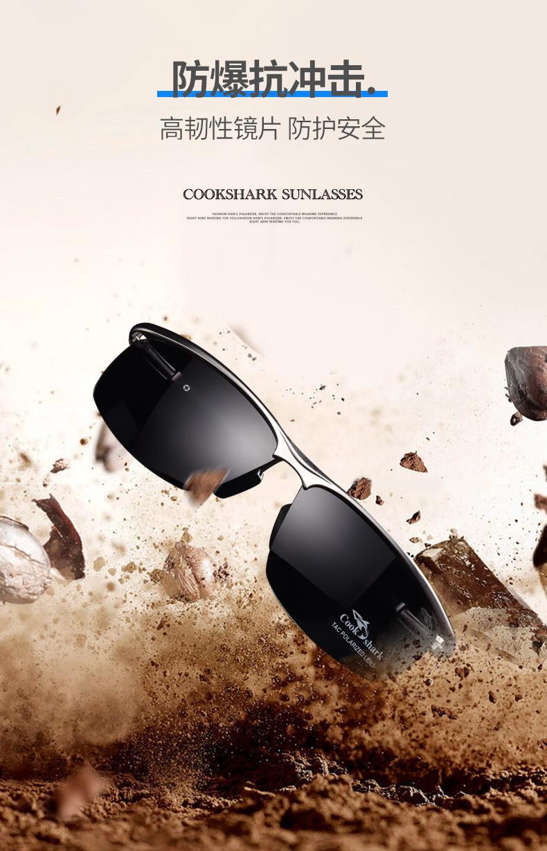 官方专柜库克鲨鱼偏光太阳镜男开车专用眼镜太阳眼镜男潮人眼镜开车驾驶镜详细照片