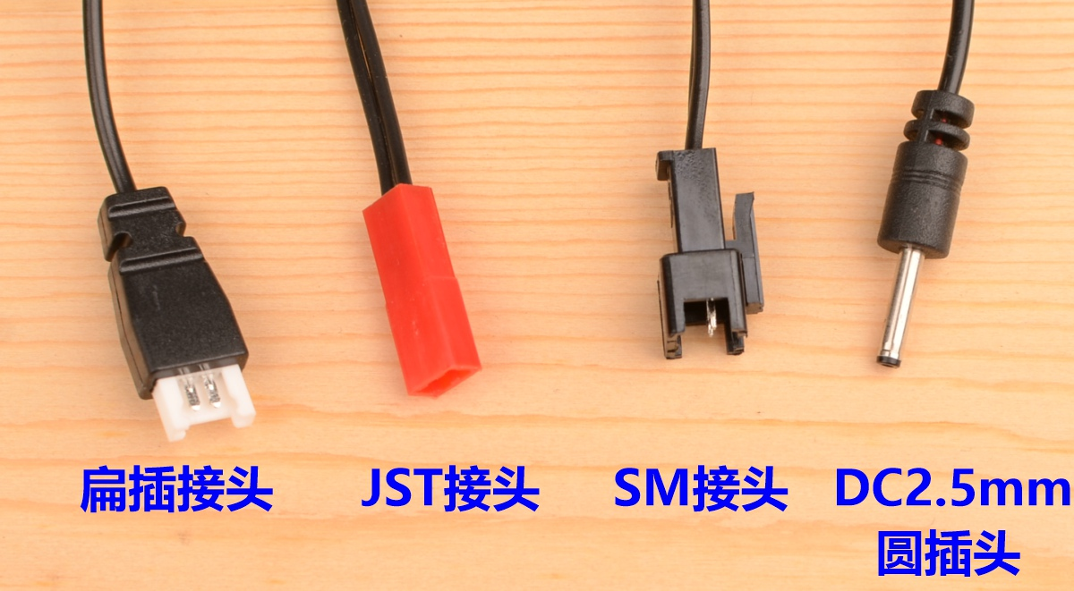 3 7V toy Rc airplane charger model aircraft drone helicopter USB charging  cable SM connector JST