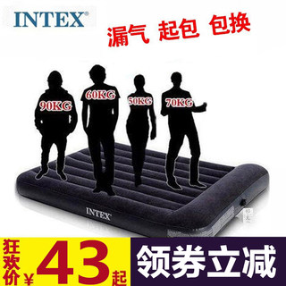 Genuine INTEX Built-in Pillow Inflatable Bed Household Outdoor Air Cushion Sheet Double Increase Thickening Air Mattress