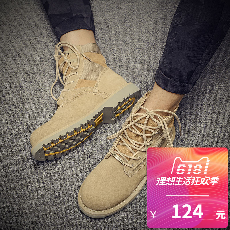 Martin boots men British leather snow desert tooling men's shoes tide men's boots 2018 new military boots high to help summer