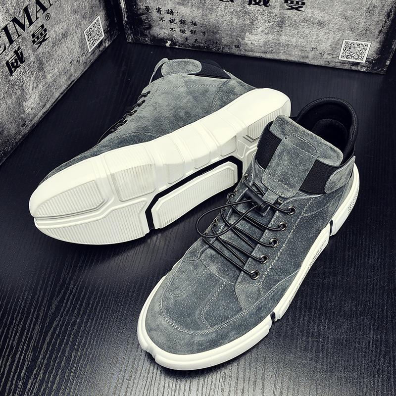 男鞋秋季百搭潮鞋透气运动休闲鞋子韩版潮流嘻哈板鞋男士棉鞋冬季