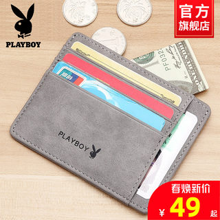 Panasonic Men's card package ultra-thin compact driver's license card holster multi-card card wallet