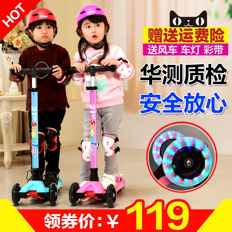 21st scooter ребенок скутер трехколесный четырехколесный 3 лет ребенок скутер ребенок скольжение скольжение автомобиль 2 лет -6 лет