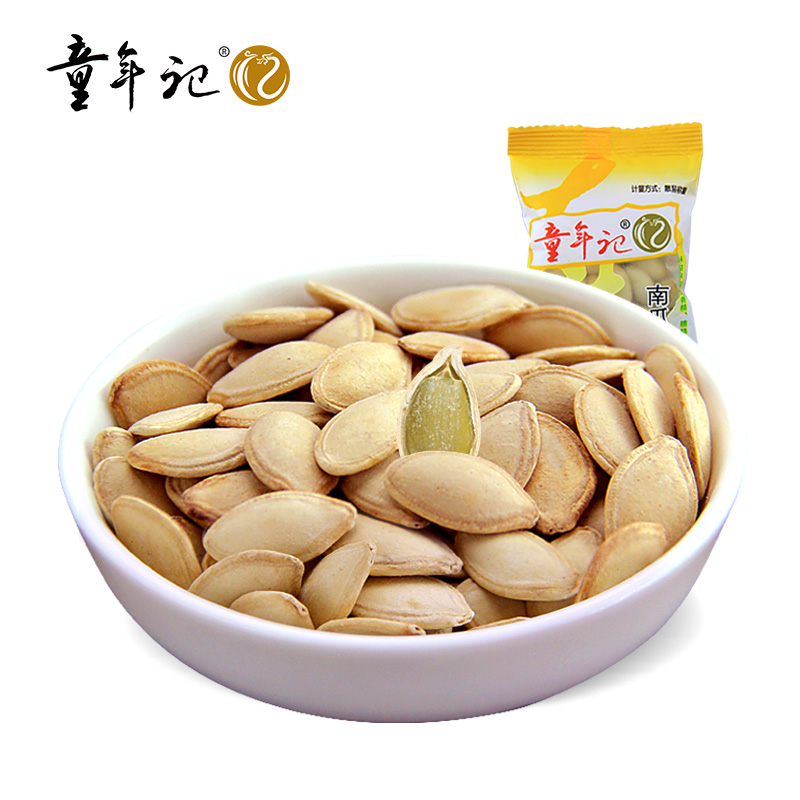 【童年记_南瓜子500gx2袋】 独立小包装原香味五香味零食坚果炒货