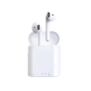 入耳式无线蓝牙通用耳机