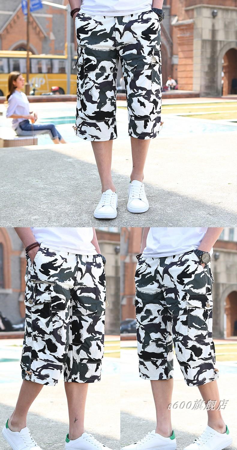 Mùa hè phần mỏng đa túi dụng cụ cắt quần nam 7 quần quần short nam XL lỏng thể thao giản dị ống túm