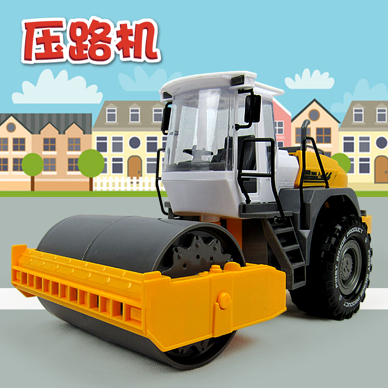 Road Roller Toys Large Inertia Engineering Car Childrens Birthday Gift Kindergarten Baby Compactor Model Boy