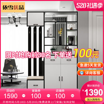 Modern minimalist door hall porch cabinet Nordic entry interrupt cabinet screen wind cabinet home clothes hats cabinet living room shoe custom