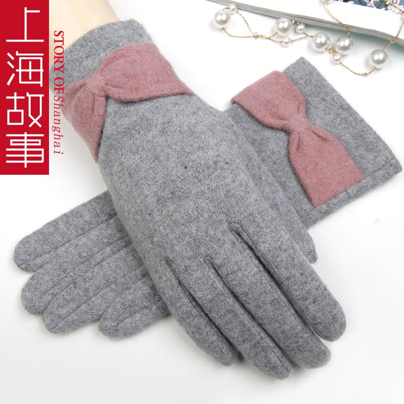 上海故事 女士冬天保暖灰色羊绒羊毛可玩手机触摸冬季ins手套薄款