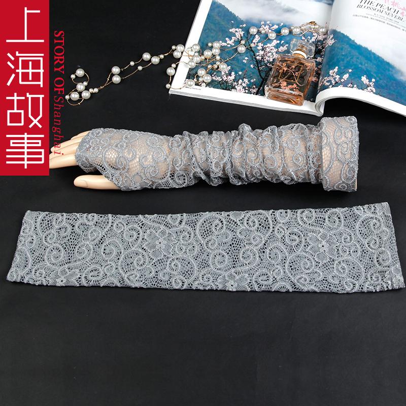 上海故事旗舰夏天灰色长款蕾丝手套女士夏季开车骑车遮阳薄款半指_天猫超市优惠券