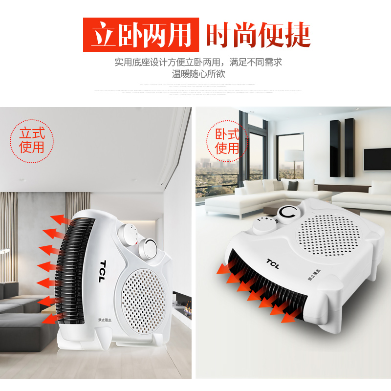 Usd tcl heater electric heater small solar heating for How to heat a small bathroom