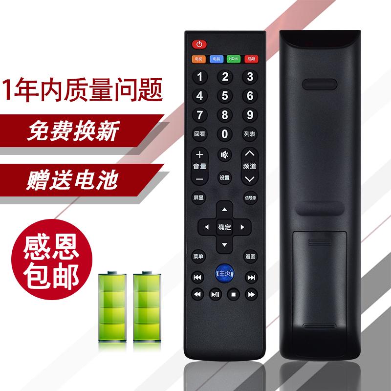 Letv музыка внимание 39 связь TV пульт доска супер телевизор X3 X60/X50/S50/S40 MAX70 общий
