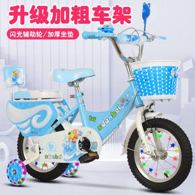 Children's bicycle 2-3-4-6-8 years old boy girl baby stroller 12/14/16/18 inch bicycle