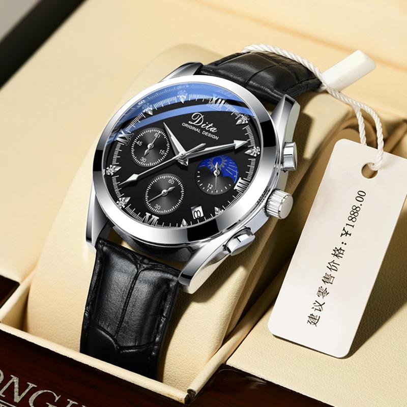 2019新款正品男士手表皮带夜光防水学生石英男表韩版全自动机械表