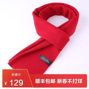 墨纤 男士围巾冬季保暖加厚纯色红色黑色喜庆年会礼品长款礼盒装