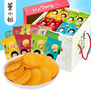 [second copies 4.9] Miss Dong is not fried potato chips.