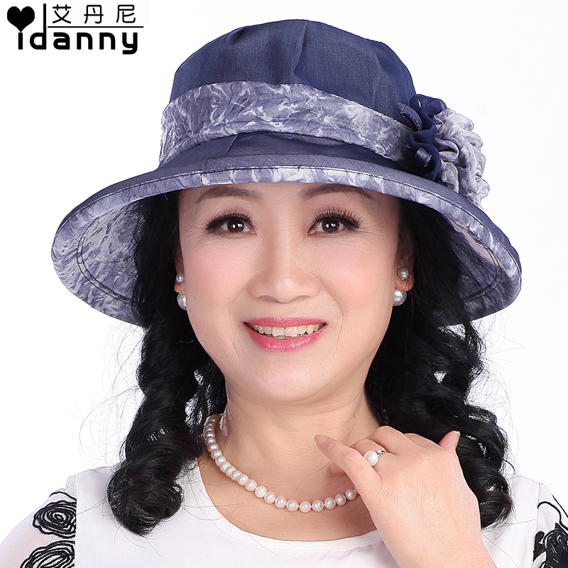 c5de9dff Middle-aged hat summer sun visor elderly sunscreen sun hat thin section  anti-UV middle-aged mother hat cap