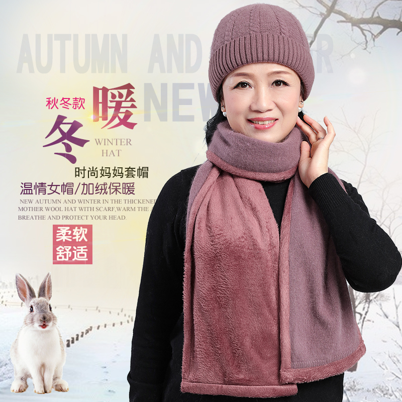 8210f0b33 Autumn and winter old lady warm wool hat middle-aged mother hat old hat  female Winter grandma hat