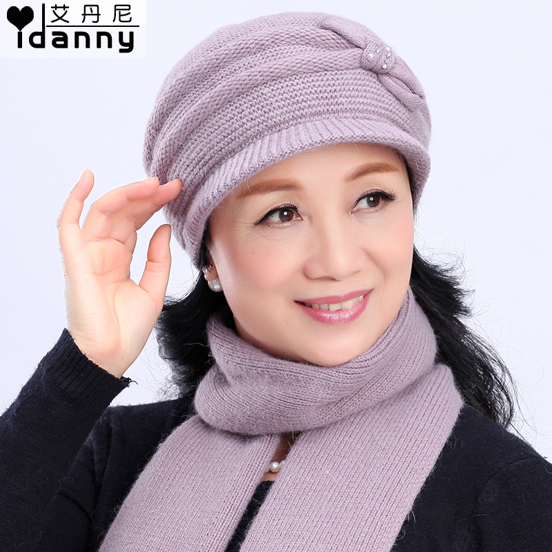 06f1988a Elderly hat middle-aged ladies autumn winter old lady woolen winter granny  middle-aged mother hat scarf