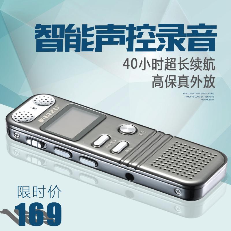 锐族K12小巧专业录音笔高清 远距降噪定时U盘MP3播放器长超远距