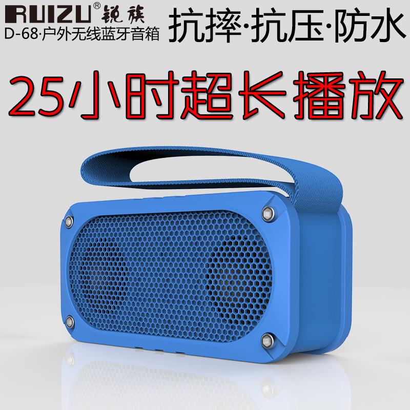 锐族 D68 手机无线 创新跑步 蓝牙音箱 4.0 户外便携式充电小音箱