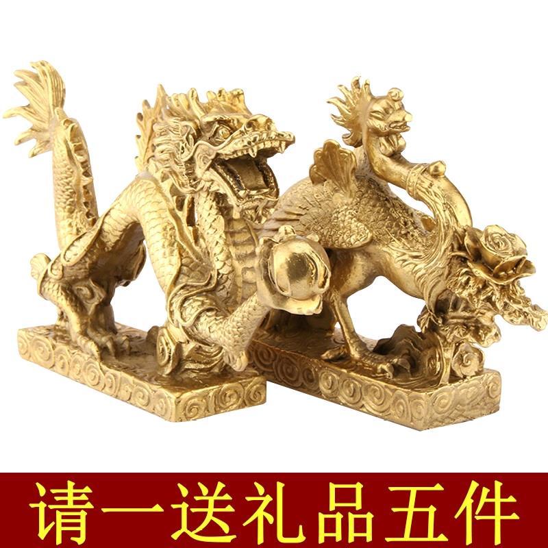铜龙凤摆件铜龙铜凤凰工艺装饰品 家居摆设结婚用品