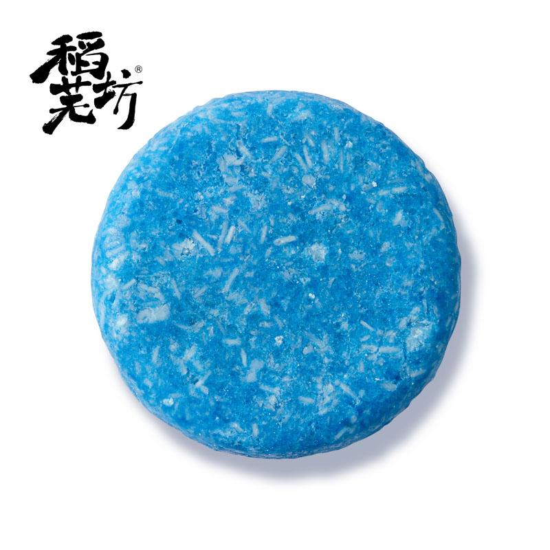 稻芜坊海盐丰盈控油洗发皂控油去屑适合油性发质手工精油皂洗发水