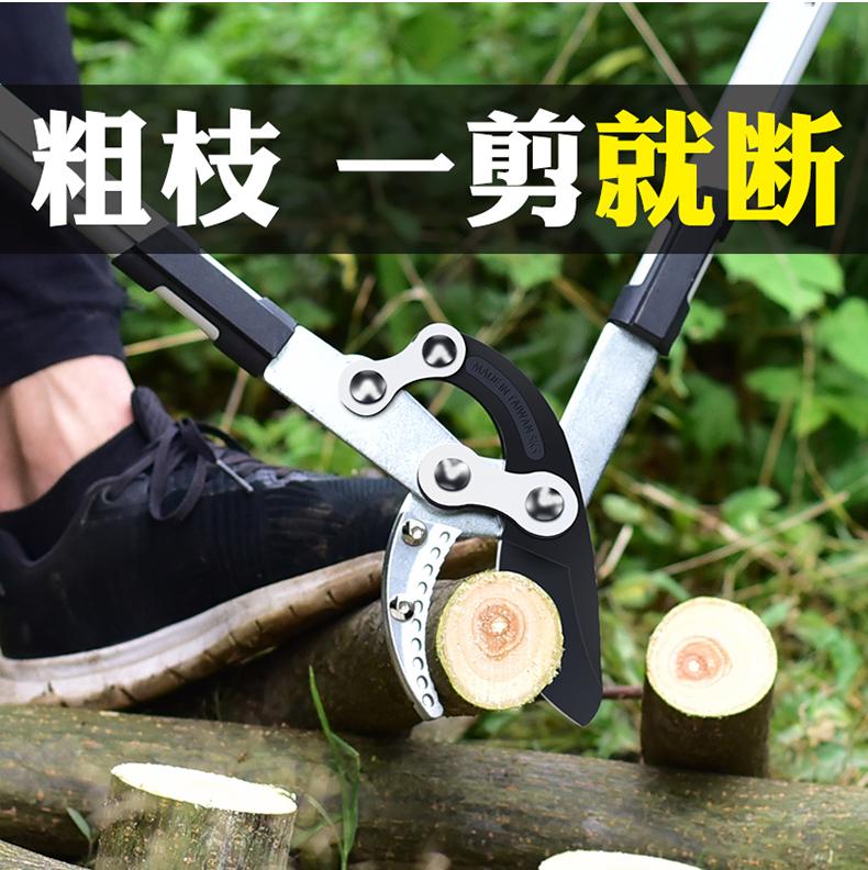 户外进口园林强力粗枝剪大力剪航空铝伸缩省力修枝修剪树枝大剪刀商品详情图