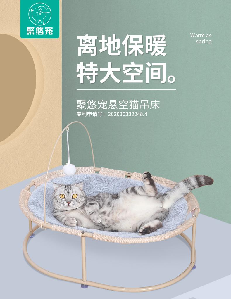 猫窝猫床夏季凉窝四季通用猫吊床宠物窝猫咪吊床网红吊篮睡觉用品详细照片