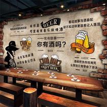 复古酒吧清吧怀旧个姓创意音乐餐厅啤酒屋墙纸墙布烧烤店壁画