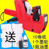 库存管理机用打价标价签打印机超市小店打码机打标准型标码商标