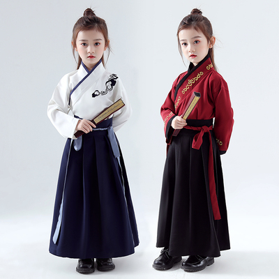 Childrens Chinese Hanfu boys and girls ancient costume performance costume childrens Chinese style dress suit Chinese style performance Costume